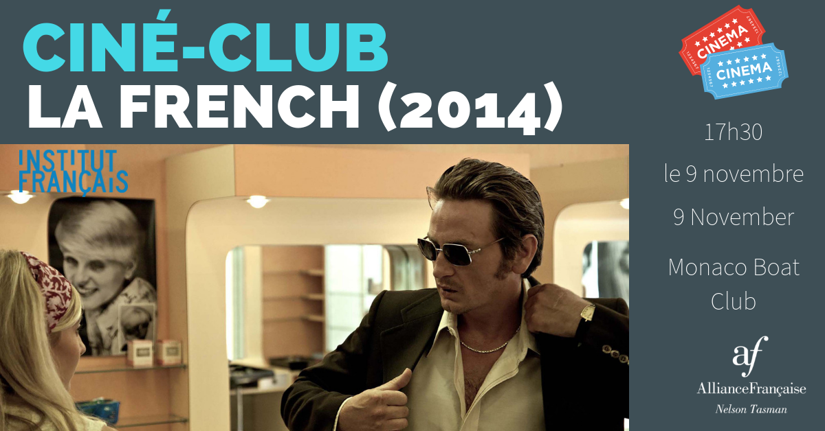 French Film, Cine-Club